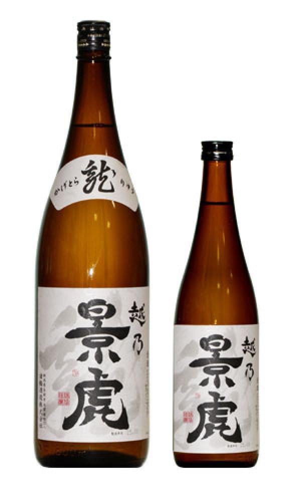 画像1: 越乃景虎 普通酒「龍」 (1)