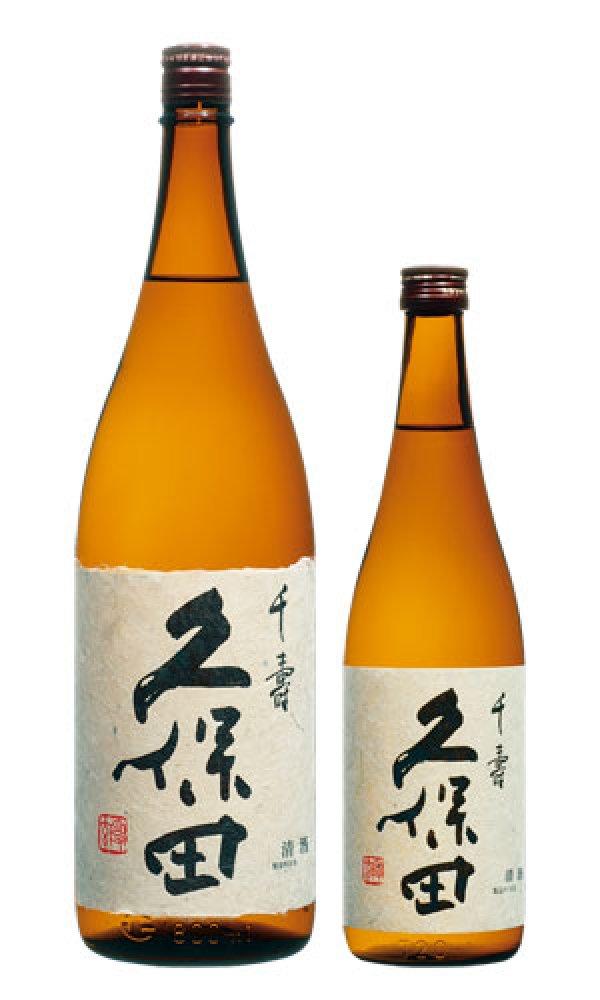 画像1: 久保田 千寿 吟醸酒 (1)