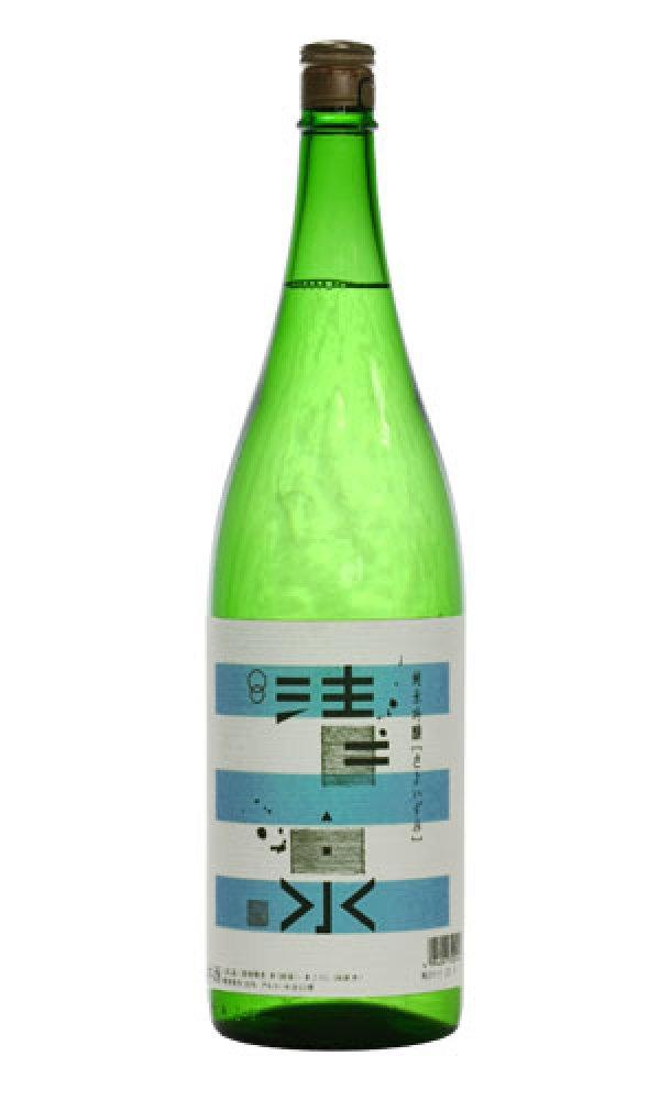 画像1: 清泉 純米吟醸酒 (1)