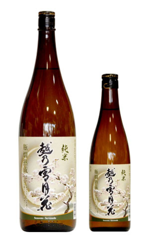 画像1: 越乃雪月花 純米酒 (1)