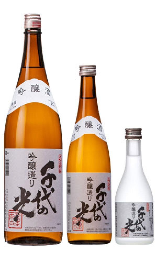 画像1: 千代の光 吟醸酒「吟醸造り」 (1)