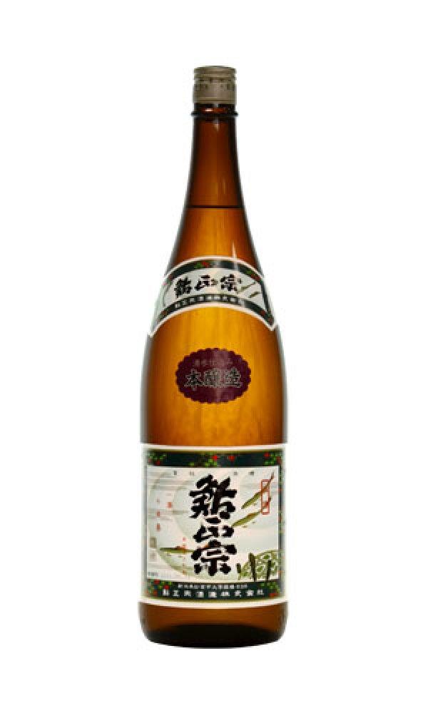 画像1: 鮎正宗 本醸造 (1)