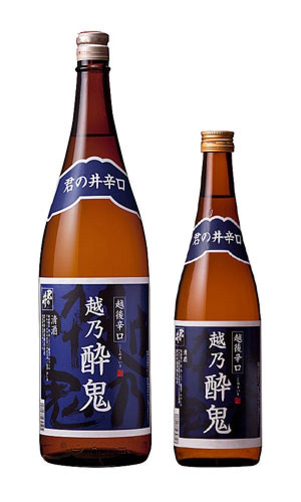 画像1: 君の井 普通酒「越乃酔鬼」 (1)