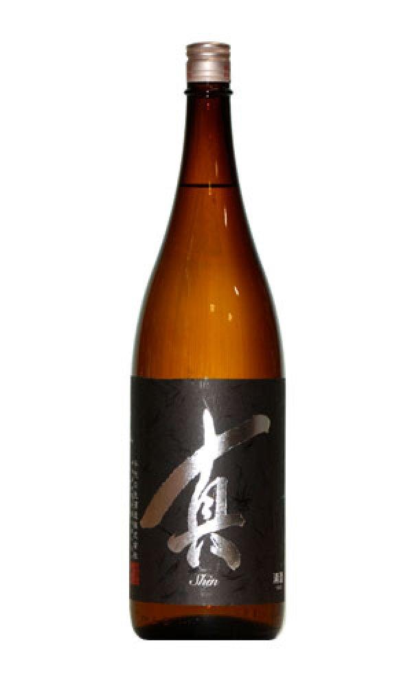 画像1: 千代の光 特別本醸造「真」 (1)