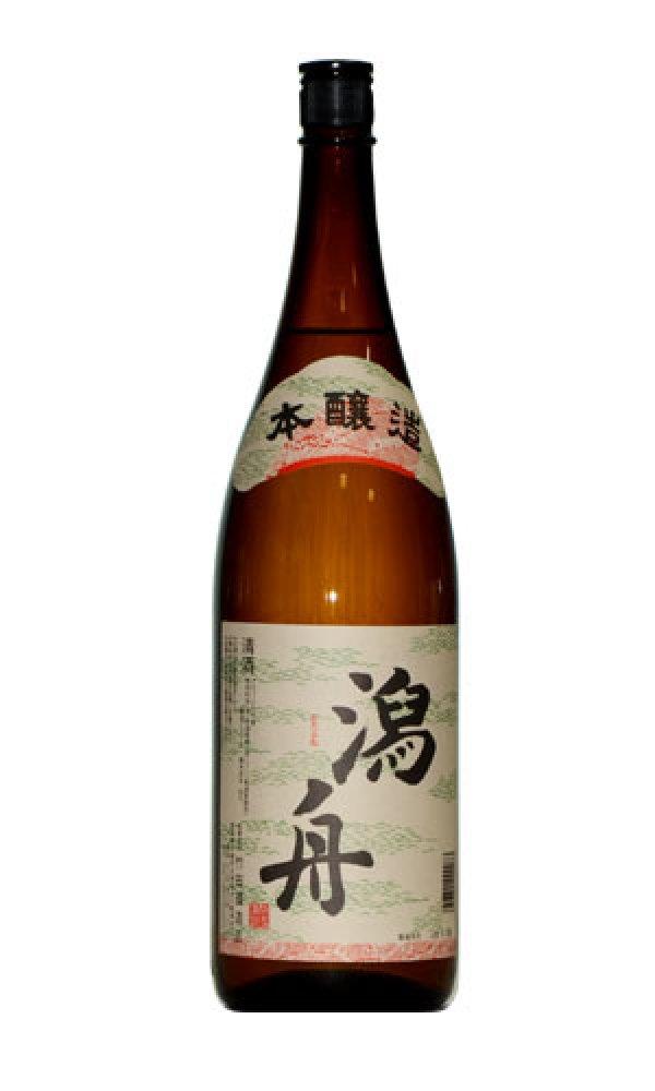画像1: 潟舟 本醸造 (1)