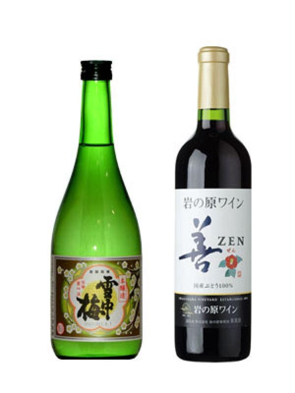 画像1: 雪中梅本醸造(720ml)+岩の原ワイン善(ZEN)赤(720ml) (1)