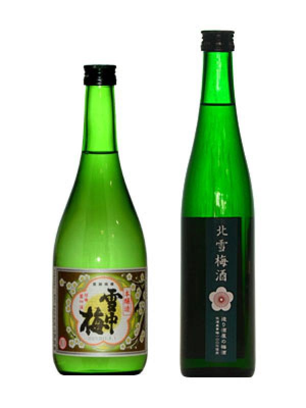 画像1: 雪中梅本醸造(720ml)+北雪梅酒(500ml) (1)