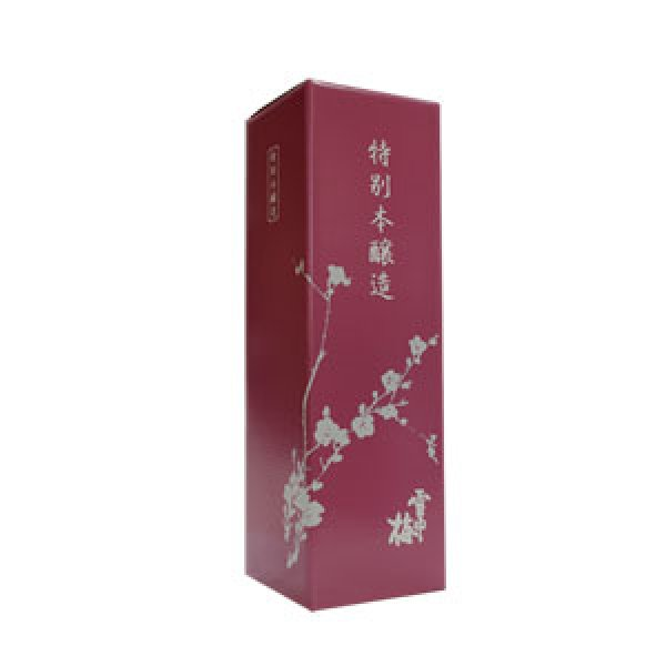 画像1: 雪中梅 特別本醸造用化粧箱 (1)