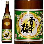 雪中梅普通酒