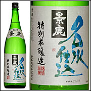 越乃景虎名水仕込特別本醸造