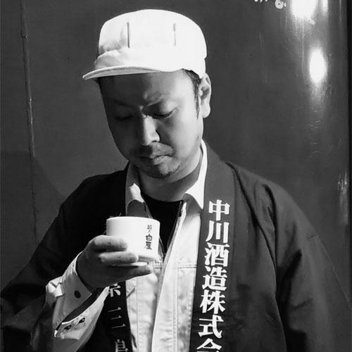 中川酒造杜氏 佐藤友明